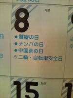 201107042_2
